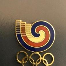 Spille di collezione: PIN ESMALTADO JUEGOS OLIMPICOS SEOUL 1988. Lote 269718468