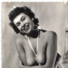 Postales: POSTAL EROTICA AÑOS 50, DESNUDO FEMENINO. Lote 27191497