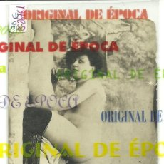 Postales: (PS-26761)POSTAL FOTOGRAFICA PORNOGRAFICA PRINCIPIOS DE SIGLO ORIGINAL. Lote 30575562