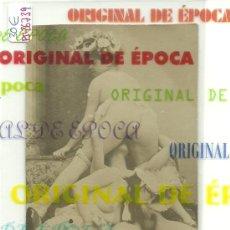 Postales: (PS-26739)POSTAL FOTOGRAFICA PORNOGRAFICA PRINCIPIOS DE SIGLO ORIGINAL. Lote 30575814