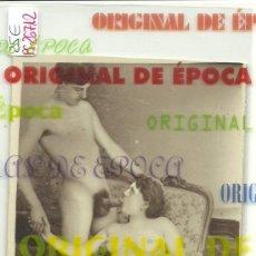 Postales: (PS-26712)POSTAL FOTOGRAFICA PORNOGRAFICA PRINCIPIOS DE SIGLO ORIGINAL. Lote 30576046