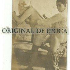 Postales: (PS-26696)POSTAL FOTOGRAFICA PORNOGRAFICA PRINCIPIOS DE SIGLO ORIGINAL. Lote 30576186