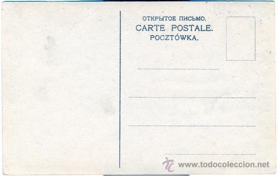 Postales: POSTAL RUSA, CRIADOS VOYEUR, - Foto 2 - 39013539