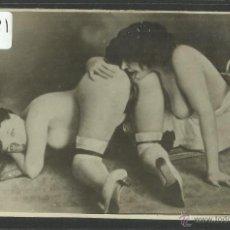 Postales: POSTAL PORNOGRAFICA - EROTICA - PORNO - FOTOGRAFICA - VER REVERSO - (30181). Lote 48285110