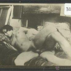 Postales: POSTAL PORNOGRAFICA - EROTICA - PORNO - FOTOGRAFICA - VER REVERSO - (30183). Lote 48285146