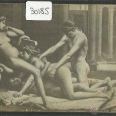 Postales: POSTAL PORNOGRAFICA - EROTICA - PORNO - FOTOGRAFICA - VER REVERSO - (30185). Lote 48285188
