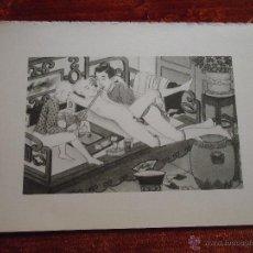 Postales: LAMINA EROTICA ORIENTAL , 21 X 13,5 CM -OFERTA POR LOTES. Lote 50867394