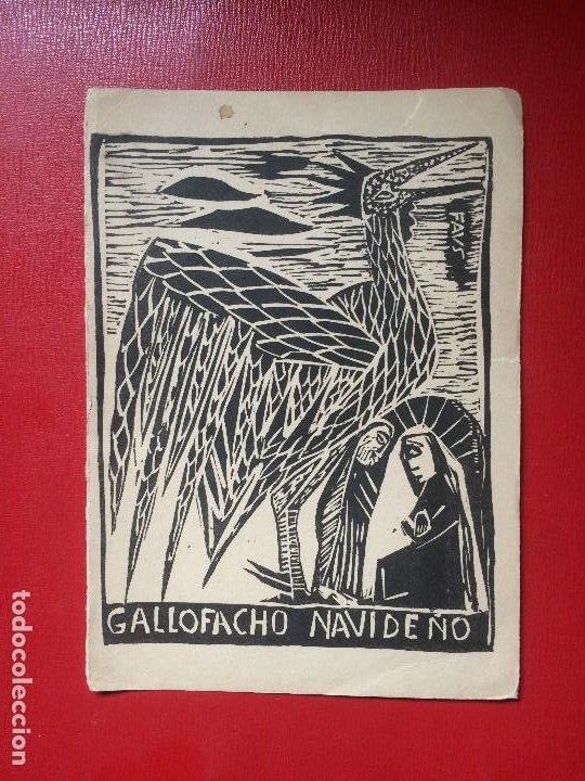TARJETA XILOGRABADO GRABADO NAVIDEÑO GALLOFACHO GALLO MACHO PESEBRE 12 X 16 CM (Coleccionismo para Adultos - Postales Temáticas - Eróticas y Pin Ups)