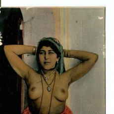 Postales: DESNUDO JOVEN ÉTNICA-ÁRABE--AÑO 1919- LL. Lote 204717241