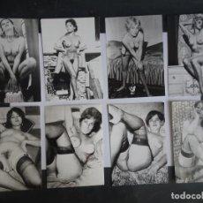 Postais: LOTE DE 8 COPIAS FOTOGRÁFICAS DE CALIDAD DE NEGATIVO ORIGINAL 60-70, 9CM X 12,50CM. Lote 226346870