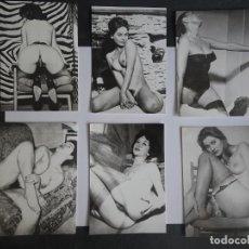 Postais: LOTE DE 6 COPIAS FOTOGRÁFICAS DE CALIDAD DE NEGATIVO ORIGINAL 60-70, 9CM X 12,50CM. Lote 226349696