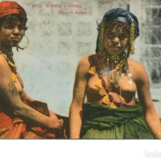 Postales: DESNUDO ÉTNICO-JOVENES ARABES-- AÑO 1915. Lote 247323190