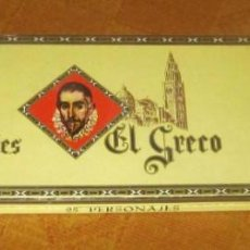 Cajas de Puros: PERSONAJES EL GRECO, COMPLETA, 25 PUROS Y VITOLA PRECINTADA.TABACOS CAPOTE , CANARIAS. Lote 196340531