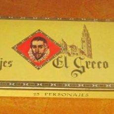Cajas de Puros: PERSONAJES EL GRECO, CAJA COMPLETA, 25 PUROS Y VITOLA GRANDE .TABACOS CAPOTE , CANARIAS. Lote 196340681