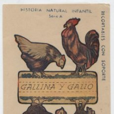 Coleccionismo Recortables: ANIMALES PLEGABLES. GALLINA Y GALLO. (12X8) HISTORIA NATURAL INFANTIL.. Lote 19839262