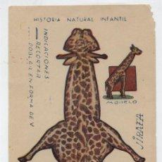 Coleccionismo Recortables: ANIMALES PLEGABLES. JIRAFA. (12X8) HISTORIA NATURAL INFANTIL.. Lote 19839447