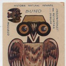 Coleccionismo Recortables: ANIMALES PLEGABLES. BUHO. (12X8) HISTORIA NATURAL INFANTIL.. Lote 19839525