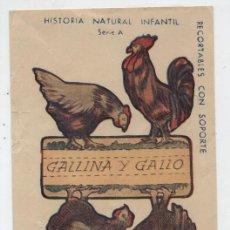 Coleccionismo Recortables: ANIMALES PLEGABLES. GALLINA Y GALLO. (12X8) HISTORIA NATURAL INFANTIL.. Lote 19839726
