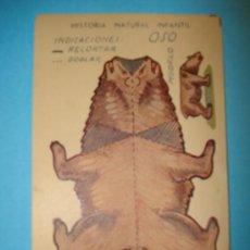 Coleccionismo Recortables: RECORTABLE ANIMALES PLEGABLES - SERIE A - MEDIDAS 12 X 8 CM. Lote 19985325
