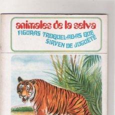 Coleccionismo Recortables: ANIMALES DE LA SELVA - FIGURAS TROQUELADAS QUE SIRVEN DE JUGUETE - AÑO 1971 . Lote 31457795