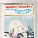 Coleccionismo Recortables: ANIMALES DE LA SELVA - FIGURAS TROQUELADAS QUE SIRVEN DE JUGUETE - AÑO 1971 . Lote 31457818