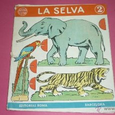 Coleccionismo Recortables: LA SELVA. RECORTES TRIS-TRAS. ED. ROMA. BARCELONA. ILUST: MALLAFRÉ. DESPLEGABLE EN CARTON. AÑOS 50S. Lote 39982166