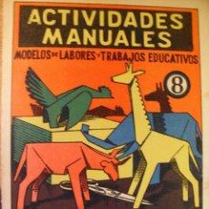 Coleccionismo Recortables: ACTIVIDADES MANUALES 8 - ZOO DE PAPEL. Lote 42877507