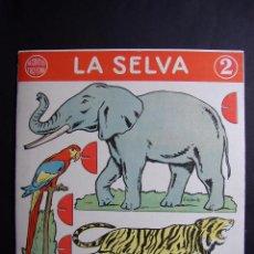 Coleccionismo Recortables: RECORTABLE LA SELVA . RECORTES TRIS - TRAS . EDITORIAL ROMA . AÑOS 50. Lote 51655604
