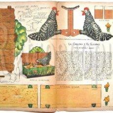 Coleccionismo Recortables: LAMINA RECORTABLE LA GALLINA Y EL GUSANO COLECCION DE LA REVISTA ARGENTINA BILLIKEN AÑOS 50. Lote 57765871