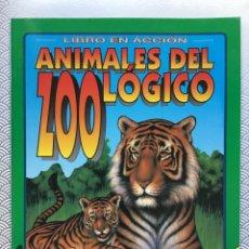Coleccionismo Recortables: LIBRO RECORTABLE ANIMALES DEL ZOOLÓGICO - SUSAETA AÑOS 90. Lote 94054230