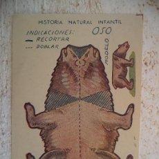 Coleccionismo Recortables: HISTORIA NATURAL INFANTIL.SERIE A.ANIMALES PLEGABLES.OSO. Lote 107017867