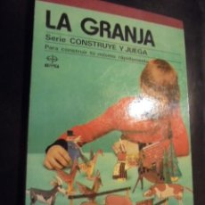 Coleccionismo Recortables: LA GRANJA - CONSTRUYE Y JUEGA EDAF 1982 / STOCK DE PAPELERIA SIN USAR - IMPECABLE ESTADO. Lote 112577787