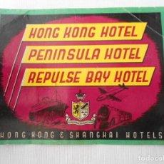 Coleccionismo Recortables: ANTIGUA PEGATINA DE HOTEL. Lote 142679826