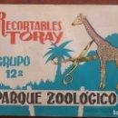 Coleccionismo Recortables: RECORTABLES TORAY GRUPO 12º PARQUE ZOOLOGICO .AÑO 1962. Lote 151604602