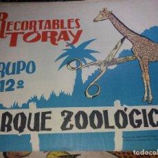 Coleccionismo Recortables: 8 HOJAS RECORTABLES TORAY* PARQUE ZOÓLOGICO * GRUPO Nº 12 -AÑO 1962 ( 40 X 29 ). Lote 151608370