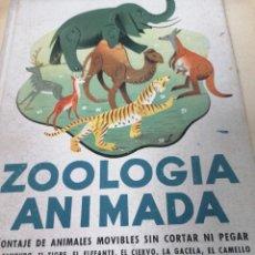Coleccionismo Recortables: ZOOLOGÍA ANIMADA. ÁLBUM N. 1. Lote 211458831