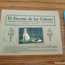Coleccionismo Recortables: EL SECRETO DE LOS COLORES JUEGO INSTRUCTIVO PERRO. Lote 254336730