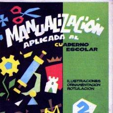 Coleccionismo Recortables: MANUALIZACION 2 - RELIGION II - LAMINAS Y RECORTABLES ENGOMADOS - SALVATELLA. Lote 19441296