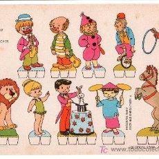 Coleccionismo Recortables: LAMINA DE RECORTABLES BABY. ESCENAS INFANTILES Nº 4. EDITORIAL ROMA-BARCELONA. Lote 13610638