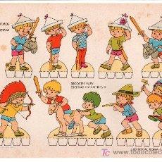 Coleccionismo Recortables: LAMINA DE RECORTABLES BABY. ESCENAS INFANTILES Nº 5. EDITORIAL ROMA-BARCELONA. Lote 13610648