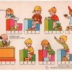 Coleccionismo Recortables: LAMINA DE RECORTABLES BABY. ESCENAS INFANTILES Nº 7. EDITORIAL ROMA-BARCELONA. Lote 13610753