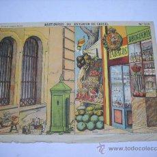 Coleccionismo Recortables: RECORTABLE PALUZIE Nº 510. BASTIDORES DE EXTERIOR DE LA CARCEL, 40X29 CMS. Lote 25006158