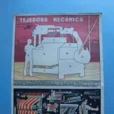 Coleccionismo Recortables: HOJA SUPLEMENTO REVISTA TEJEDORA MECANICA. Lote 27005093