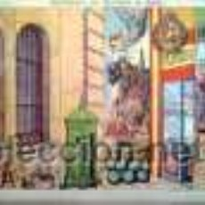 Coleccionismo Recortables: PALUZIE BASTIDORES EXTERIOR DE CARCEL. Lote 38988948