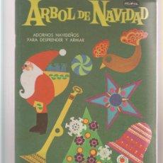 Collectionnisme Images à Découper: RECORTABLES DE ARBOL DE NAVIDAD. Lote 30560185