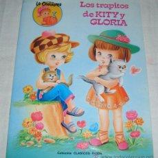 Coleccionismo Recortables: LOS TRAPITOS DE KITY Y GLORIA INCLUYE EL CUENTO DE LA CENICIENTA. Lote 32583070
