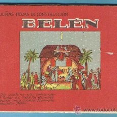 Coleccionismo Recortables: PEQUEÑAS HOJAS DE CONSTRUCCION. BELEN. MIGUEL A. SALVATELLA, EDITOR. BARCELONA, SIN FECHA.. Lote 32779550