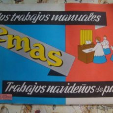 Coleccionismo Recortables: TRABAJOS NAVIDEÑOS DE PAPEL Nº 5 EMAS - SALVATELLA 1967 - MANUALES - A ESTRENAR DE KIOSKO. Lote 149355921