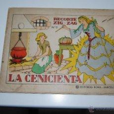 Coleccionismo Recortables: RECORTE ZIG-ZAG Nº 2 LA CENICIENTA. Lote 41623951