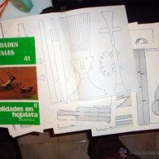 Coleccionismo Recortables: ACTIVIDADES MANUALES Nº 41 MANUALIDADES EN HOJALATA II SALVATELLA AÑOS 70. Lote 41705798